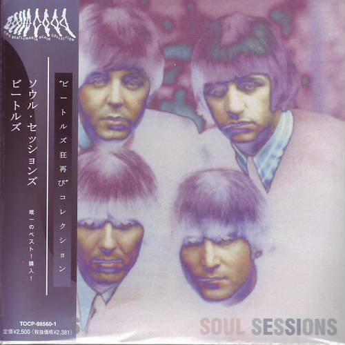 The Beatles Soul Sessions [ 2CD MINI LP WITH OBI ] by The Beatles
