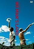 ノー・マンズ・ランド HDマスターDVD 北野義則ヨーロッパ映画ソムリエのベスト2002第1位 2002年ヨーロッパ映画BEST10