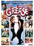 DVD - Grease