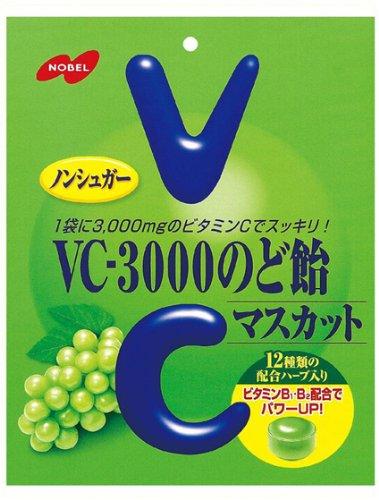 ノーベル VC-3000のど飴マスカット 90g×6個