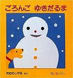 2月の「絵本の時間」は、今週木曜日5日です!(^◇^)