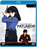 Patlabor, The Mobile Police: TV Collection 4 [Blu-ray]