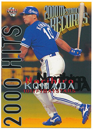 BBM 2001 プロ野球カード 525 [2000本安打] 駒田 徳広