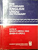 img - for The Standard English/Urdu Dictionary book / textbook / text book
