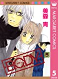 B.O.D.Y. 5 (マーガレットコミックスDIGITAL)