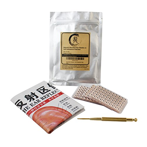 Acupuncture Vaccaria Ear Seeds (600 counts) with Huge English/Chinese Ear Chart and ebook (Auricular Chart compare prices)