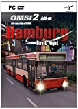 OMSI Hamburg - Day & Night - extension pour OMSI 1 & 2 [import anglais]...