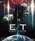 エクストラ テレストリアル [Blu-ray]