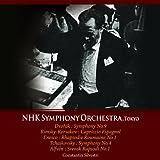 N響85周年記念シリーズ:ドヴォルザーク:交響曲第9番、チャイコフスキー:交響曲第4番 他/コンスタンティン・シルヴェストリ (NHK Symphony Orchestra, Tokyo) [2CD]