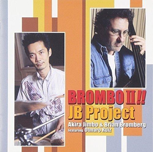 Brombo II !! (SHM-CD)