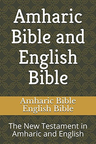 Where to Find an Amharic Bible • Bible Reviewer