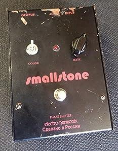 ELECTRO-HARMONIX SMALL STONE/USA製 フェイザー