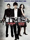 Iris: The Movie (English Subtitled)