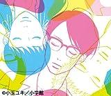 アルタイル(初回生産限定盤)(DVD付)