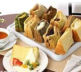 11種類のシフォンケーキ お試しセット ハンプティ・ダンプティ ランキングお取り寄せ
