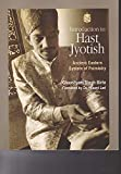 img - for Introduction to Hast Jyotish - Ancient Eastern System of Palmistry book / textbook / text book