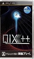 「QIX++」