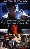 echange, troc Jackie Chan à Hong Kong