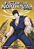 Fist of the North Star: TV Series Boxset 1