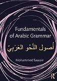 img - for Fundamentals of Arabic Grammar book / textbook / text book