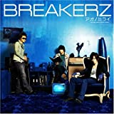 DESTROY CRASHER♪BREAKERZ