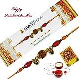 Rajlaxmi Glass Beads With Rudraksha Single Rakhi