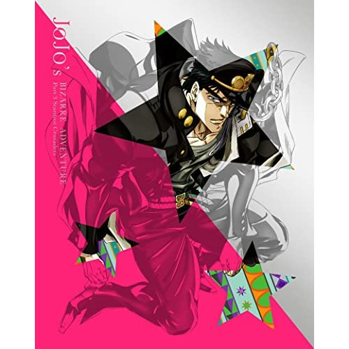 ジョジョの奇妙な冒険スターダストクルセイダース Vol.6 (アニメ原画集付)(初回生産限定版) [Blu-ray]