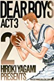 DEAR BOYS ACT 3(2) (講談社コミックス 月刊少年マガジン)