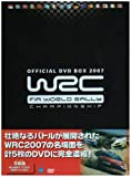 WRC 世界ラリー選手権 2007 DVD-BOX