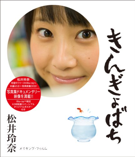 タイトル未定(Blu-ray)