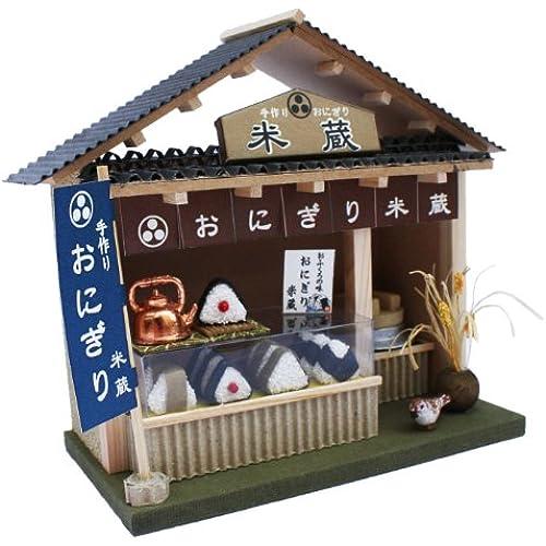 빌리 수작업 돌하우스 키트 길거리의 가게 키트 일본풍 시리즈 주먹밥 집 8773