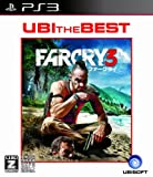 Far Cry 3 [���[�r�[�A�C�E�U�E�x�X�g] [PS3]