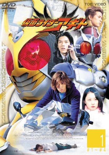 仮面ライダー アギト 1(第1話 第4話)