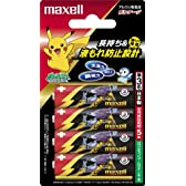 maxell アルカリ乾電池 ボルテージ 「ポケットモンスターパック(シール1枚付)」 単3形 4本 ブリスター仕様 LR6(T)PM 4B