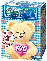 【大容量】 ファーファ 洗濯洗剤 粉末 4kg