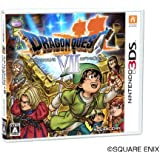 Warriors of Eden Dragon Quest VII
