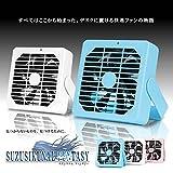 My Vision 涼しくナルFANタジー 扇風機 ファン 卓上 360度回転 USB 便利 4色 熱中症対策 暑さ (ホワイト) MV-USBTF-102-WH