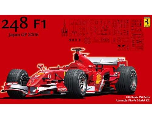 1/20 グランプリシリーズNo.13 フェラーリ248F1 2006 日本GP