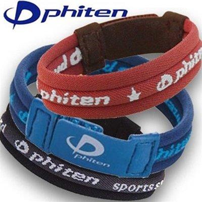 "Phiten Sport Titanium Bracelets – Black ,"" 7 """
