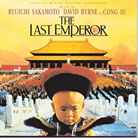 The Last Emperor: Theme Variation 2