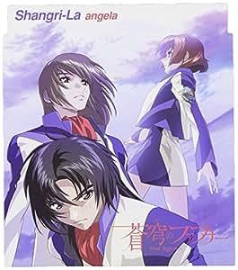 Shangri-La [CD]