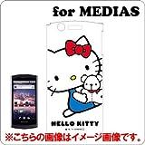 サンリオ MEDIAS(N-04C)専用 キャラクタージャケット ハローキティ・ホワイト SAN-72KTA