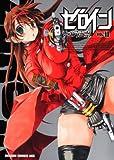 ゼロイン 11 (ドラゴンコミックスエイジ)