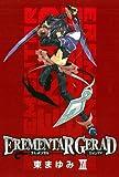 EREMENTAR GERAD(17) (BLADE COMICS)