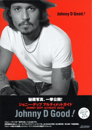 JOHNNY D GOOD! ジョニー・デップUltimate Guide