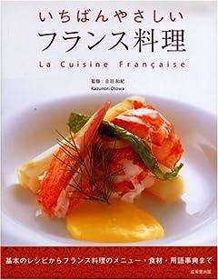 日本最初の料理番組は?