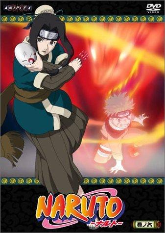 TVアニメーション NARUTO(6) [DVD]