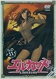 エル・カザド VOL.11 [DVD]