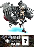 "Musashi Kai: ~5.5"" Kancolle x Armor Girls Project Action Figure Series + 1 FREE Anime Themed Trading Card Bundle"