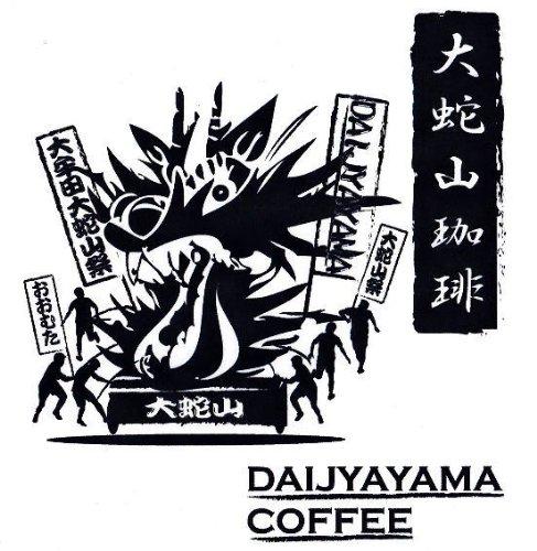 大蛇山珈琲 5P ドリップバッグコーヒー